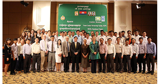 Group photo during the FCPF Inception Workshop
