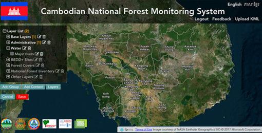 cambodia_nfms_web-portal
